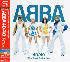 40/ 40 the Best Selection (SHM-CD) [Import]