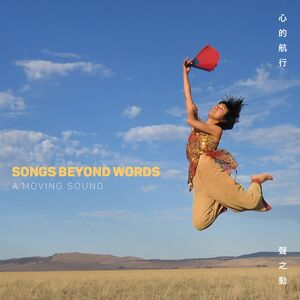 Songs Beyond Words