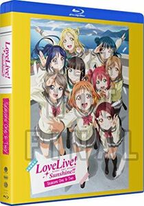 Love Live! Sunshine!!: Season One And Season Two - The Complete Series