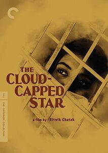 The Cloud-Capped Star (Criterion Collection)