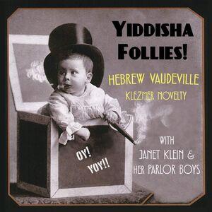 Yiddisha Follies