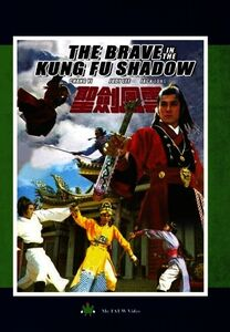 Brave in the Kung Fu Shadow