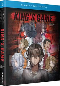 King's Game: The Complete Series