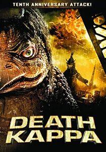 Death Kappa: Tenth Anniversary Attack Edition