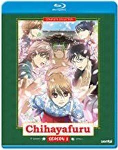 Chihayafuru: Season 3