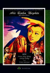 Ali Baba Nights: A.K.A Chun Chin Chow