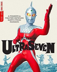 Ultraseven: Complete Series