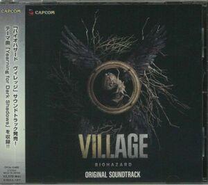 Biohazard Village (Original Soundtrack) [Import]