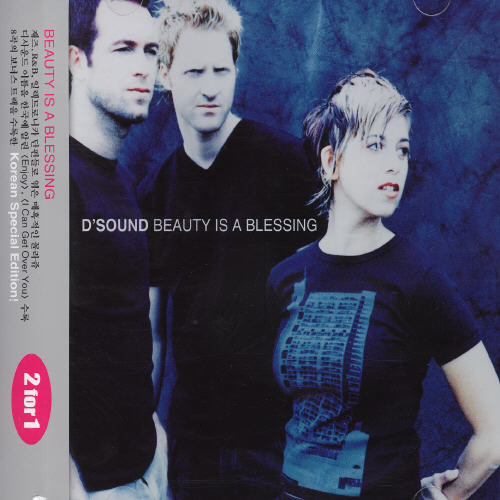 Beauty Is Blessing [Import]