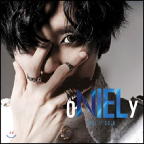 Oniely (1st Solo Album) [Import]