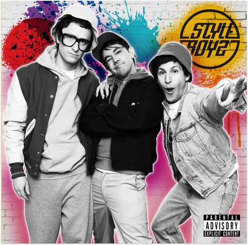 Lonely Island Blk Ogv - Popstar: Never Stop Never Stopping (Original Motion Picture Soundtrack)
