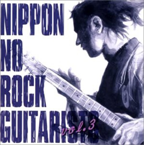 Japanese Rock Guitarist 3 /  Various [Import]