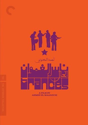 Trances (Criterion Collection)