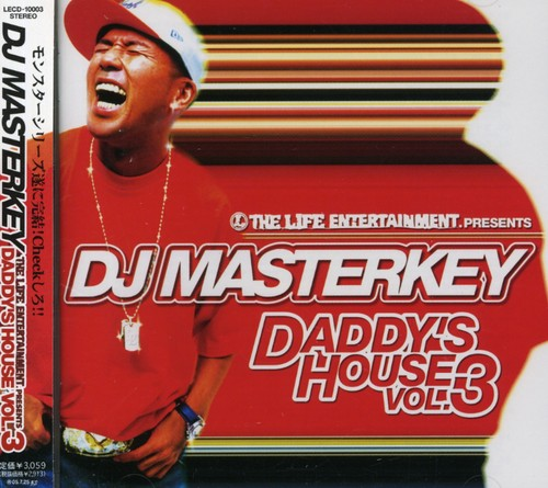 Daddy's House 3 [Import]