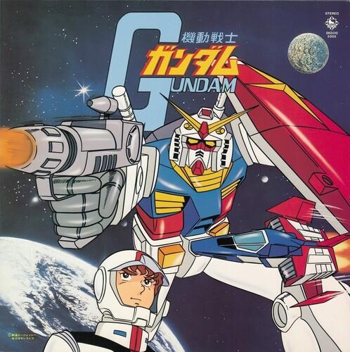 Takeo Watanabe / Matsuyama,Yushi - Mobile Suit Gundam (Original Soundtrack)
