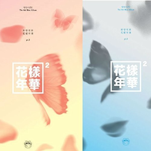 In the Mood For Love Pt. 2 (Random cover, incl. 96-page photobook and one random photocard) [Import]