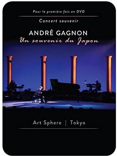 Un Souvenir Du Japon [Import]