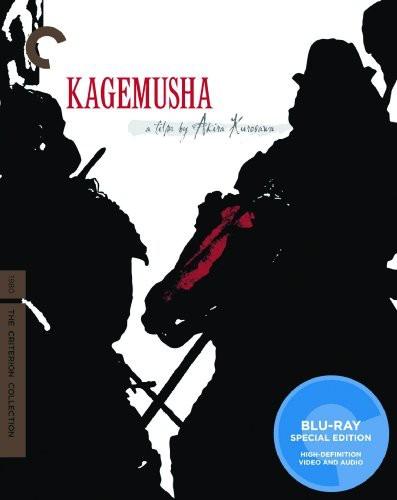 Kagemusha (Criterion Collection)