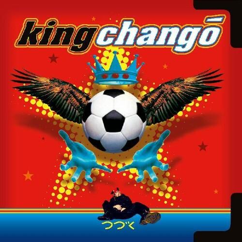 King Chango - King Chango