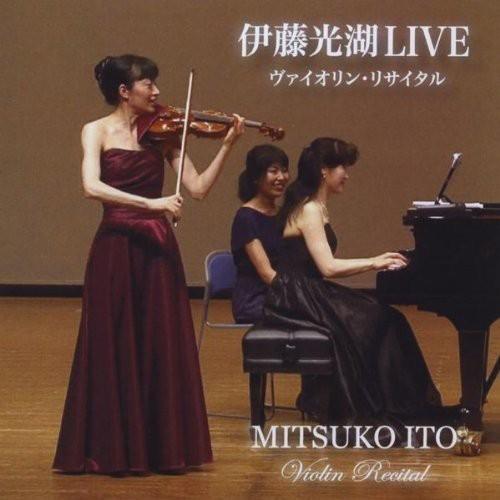 Mitsuko Ito Violin Recital 2010 Live