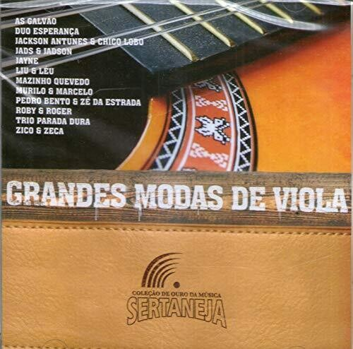 Grandes Modas de Viola /  Various [Import]