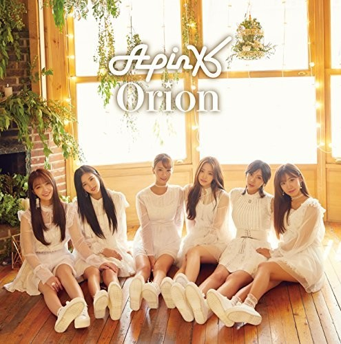 Orion: Type C (Chorong Version) [Import]