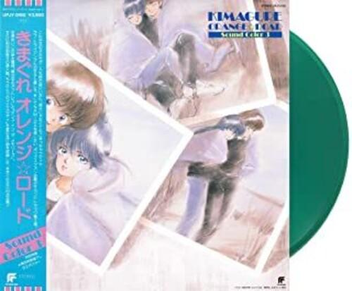Kimagure Orange Road: Sound Color 3 (Green Vinyl)