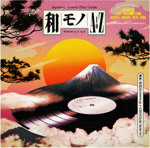 Wamono A To Z Vol. 3 - Japanese Light Mellow Funk - Wamono A To Z Vol. 3 - Japanese Light Mellow Funk