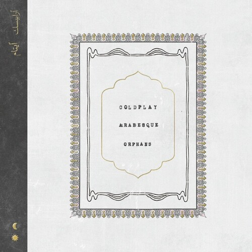 Coldplay - Arabesque / Orphans [Vinyl Single]