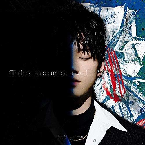 Phenomenal World [Import]