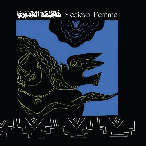 Fatima Qadiri  Al - Medieval Femme [Download Included]