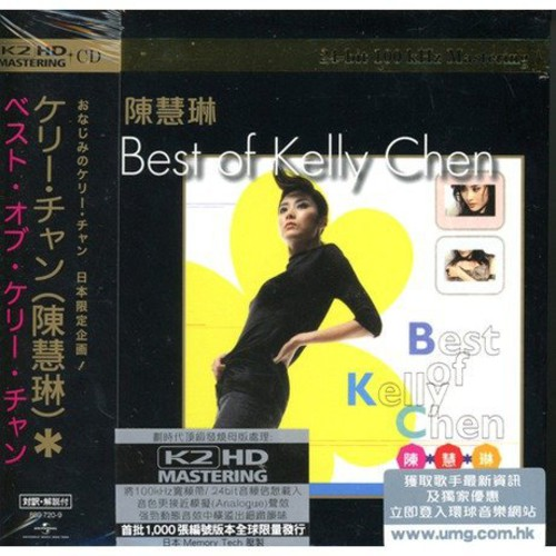 Best of Kelly Chen [Import]