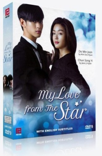 My Love From The Star (5 DVD Set) (English Sub-Titles) [Import]