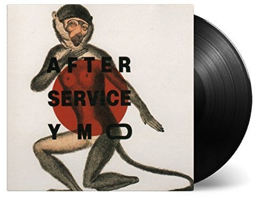 After Service [Import]