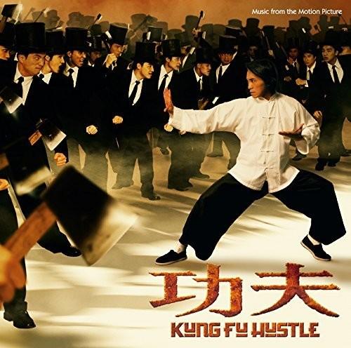 Kung Fu Hustle (Original Soundtrack) [Import]