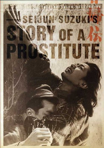 Story of a Prostitute (Criterion Collection)