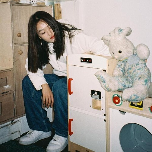 Park Hye Jin - How can I [LP]
