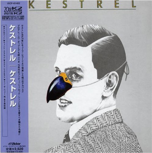 Kestrel: Remastered: Expanded Edition [Import]