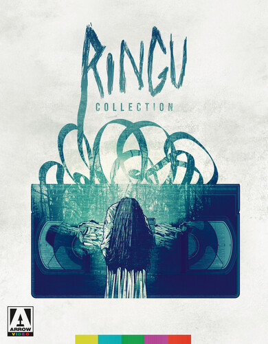 Ringu Collection