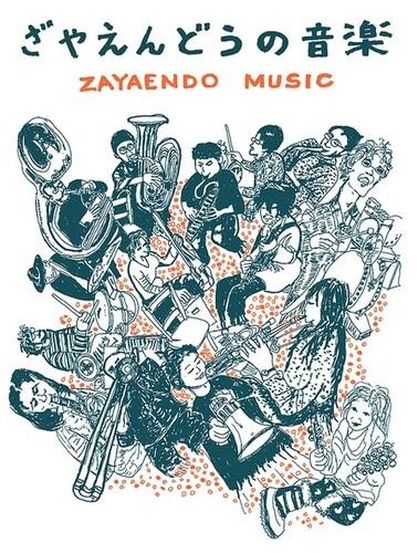 Zayaendo Music