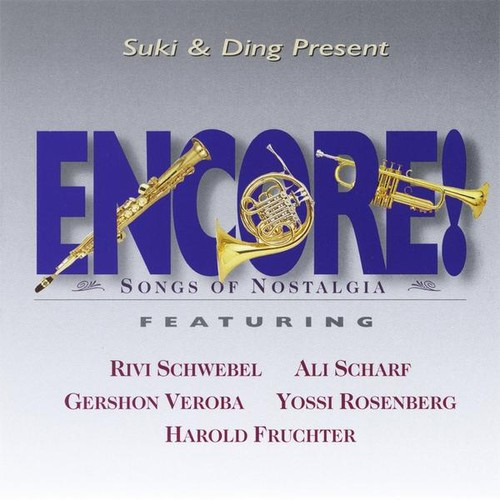 Encore! Songs of Nostalgia /  Various