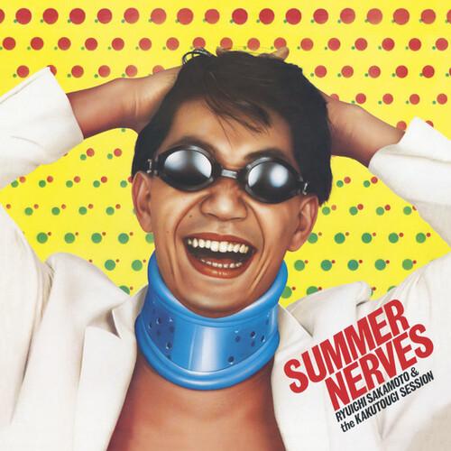 Summer Nerves