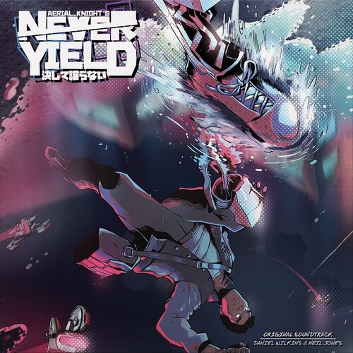 Aerial Knight's Never Yield (Original Soundtrack)