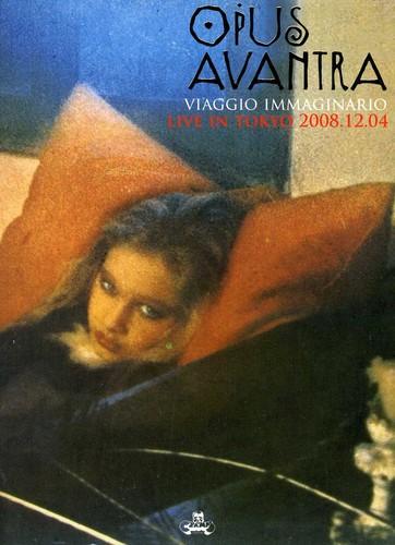 Viaggio Immaginario: Live in Tokyo 2008.12.04 [Import]