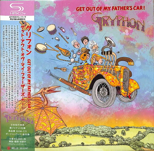 Get Out Of My Father's Car (SHM-CD) (Paper Sleeve) [Import]