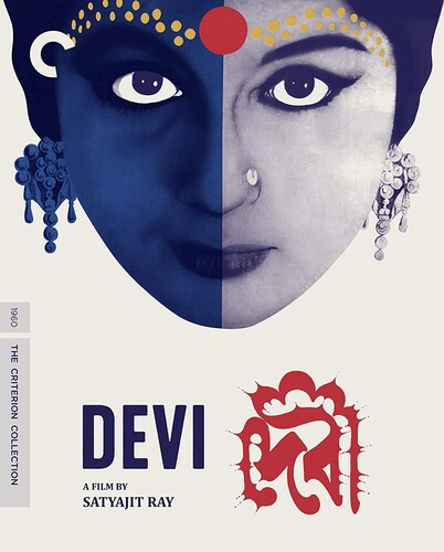 Devi (The Goddess) (Criterion Collection)