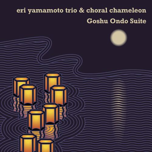 Goshu Ondo Suite