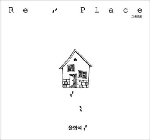 Re: Place [Import]