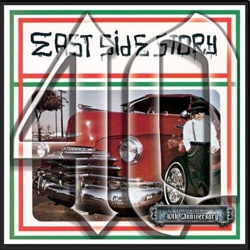 East Side Story 40th Anniversary / Various Box - East Side Story 40th Anniversary (Various Artists)