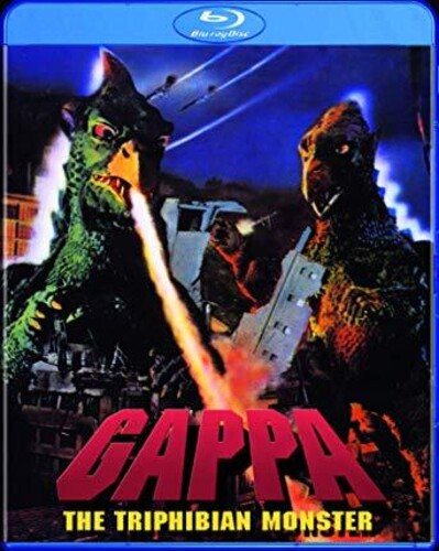 Gappa: Triphibian Monster